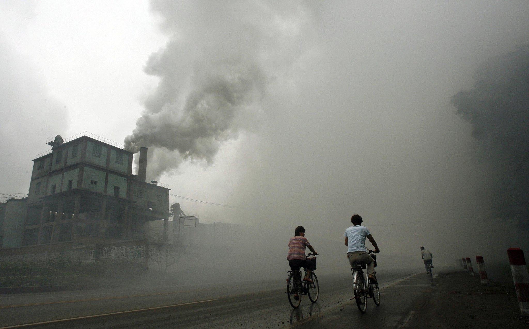 نتيجة بحث الصور عن polluted air