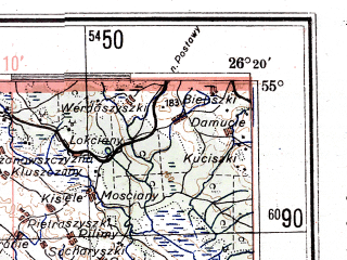 Reduced fragment of topographic map de--me--300k--1T55--(1943)--N055-00_E024-20--N054-00_E026-20; towns and cities Vilnius, Oshmyany, Elektrenay, Nemenchine, Radun'