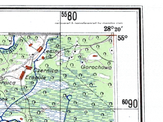 Reduced fragment of topographic map de--me--300k--1U55--(1943)--N055-00_E026-20--N054-00_E028-20 in area of Ozero Naroc; towns and cities Molodechno, Smorgon', Vileyka, Logoysk, Volozhin
