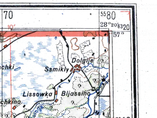 Reduced fragment of topographic map de--me--300k--1U57--(1943)--N057-00_E026-20--N056-00_E028-20; towns and cities Rezekne, Ludza, Preyli, Ruskalava, Dagda