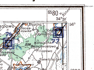 Reduced fragment of topographic map de--me--300k--1X56--(1943)--N056-00_E032-20--N055-00_E034-20; towns and cities Safonovo, Vyaz'ma, Yartsevo, Sychevka, Izdeshkovo