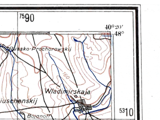 Reduced fragment of topographic map de--me--300k--2a48--(1942)--N048-00_E038-20--N047-00_E040-20 in area of Manyc; towns and cities Rostov-na-donu, Taganrog, Shakhty, Novocherkassk, Novoshakhtinsk