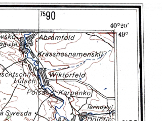 Reduced fragment of topographic map de--me--300k--2a49--(1942)--N049-00_E038-20--N048-00_E040-20; towns and cities Lugansk, Krasnyy Luch, Stakhanov, Severodonetsk, Gukovo
