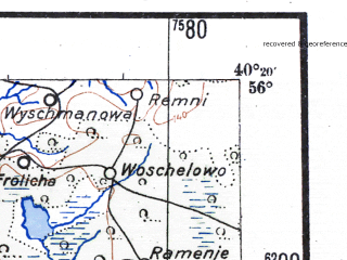 Reduced fragment of topographic map de--me--300k--2a56--(1942)--N056-00_E038-20--N055-00_E040-20; towns and cities Elektrostal', Noginsk, Orekhovo-zuyevo, Voskresensk, Pavlovskiy Posad