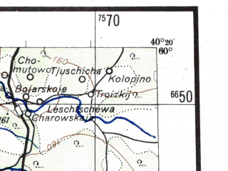 Reduced fragment of topographic map de--me--300k--2a60--(1942)--N060-00_E038-20--N059-00_E040-20 in area of Ozero Kubenskoje; towns and cities Vologda, Sokol, Molochnoye, Sheksna, Kharovsk