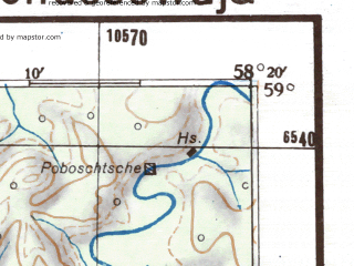 Reduced fragment of topographic map de--me--300k--2j59--(1942)--N059-00_E056-20--N058-00_E058-20; towns and cities Chusovoy, Lys'va, Gremyachinsk, Gubakha, Ugleural'skiy