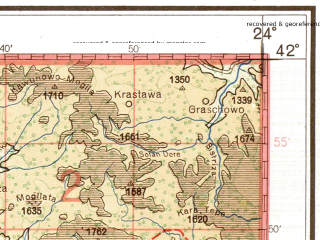 Reduced fragment of topographic map de--me--500k--k34-so--(1941)--N042-00_E021-00--N040-00_E024-00 in area of Limni Aljakmona; towns and cities Thessaloniki, Bitola, Veroia, Katerini, Strumica