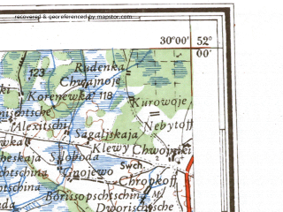 Reduced fragment of topographic map de--me--500k--m35-no--(1941)--N052-00_E027-00--N050-00_E030-00; towns and cities Zhitomir, Korosten', Fastov, Novograd-volynskiy, Shepetovka