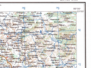 Reduced fragment of topographic map en--ams--250k--nf45-05--(1956)--N023-00_E084-00--N022-00_E085-30; towns and cities Talsara, Banki, Kutipi