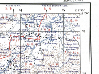 Reduced fragment of topographic map en--ams--250k--nf49-07--(1956)--N023-00_E111-00--N022-00_E112-30; towns and cities Hesbui, Baishi, Baishi