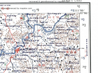 Reduced fragment of topographic map en--ams--250k--nf49-10--(1956)--N022-00_E109-30--N021-00_E111-00 in area of Hedi Reservoir; towns and cities Shiling, Gongguan, Hetou