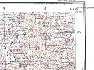 Reduced fragment of topographic map en--ams--250k--nf50-01--(1956)--N024-00_E114-00--N023-00_E115-30; towns and cities Fan-lo-tang, Xiangshui, Jo-tang