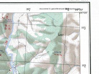 Reduced fragment of topographic map en--ams--250k--ng47-10--(1956)--N026-00_E097-30--N025-00_E099-00; towns and cities Man-ming, Htingnu, Shih-pei