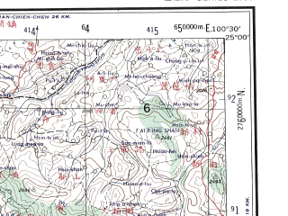 Reduced fragment of topographic map en--ams--250k--ng47-15--(1956)--N025-00_E099-00--N024-00_E100-30; towns and cities Maolan, Meng-po-lo, Shao-chieh