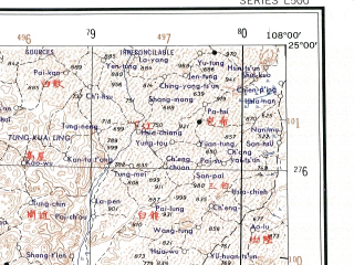 Reduced fragment of topographic map en--ams--250k--ng48-16--(1956)--N025-00_E106-30--N024-00_E108-00; towns and cities Pa-tu, Keng-sha-tsun, Lin-chan