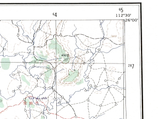 Reduced fragment of topographic map en--ams--250k--ng49-11--(1956)--N026-00_E111-00--N025-00_E112-30 in area of Xiao Shui