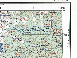 Reduced fragment of topographic map en--ams--250k--ng50-07--(1956)--N027-00_E117-00--N026-00_E118-30; towns and cities Nanping