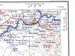Reduced fragment of topographic map en--ams--250k--ng50-09--(1956)--N026-00_E114-00--N025-00_E115-30 in area of Doushui Reservoir