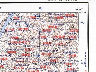 Reduced fragment of topographic map en--ams--250k--nh48-12--(1956)--N030-00_E106-30--N029-00_E108-00 in area of Wu Jiang; towns and cities Chongqing, Fou-ling