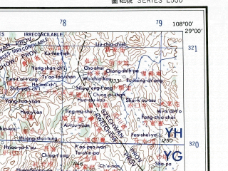 Reduced fragment of topographic map en--ams--250k--nh48-16--(1956)--N029-00_E106-30--N028-00_E108-00; towns and cities Chen-nan, Wuchuan