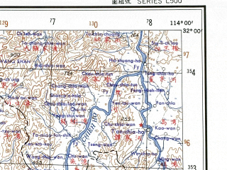 Reduced fragment of topographic map en--ams--250k--nh49-04--(1956)--N032-00_E112-30--N031-00_E114-00; towns and cities Hsiung-chia-chi