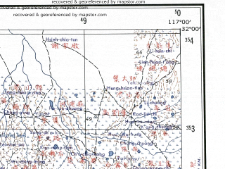 Reduced fragment of topographic map en--ams--250k--nh50-02--(1956)--N032-00_E115-30--N031-00_E117-00 in area of Meishan Reservoir, Xianghondian Reservoir