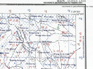 Reduced fragment of topographic map en--ams--250k--nh50-03--(1956)--N032-00_E117-00--N031-00_E118-30 in area of Chao Hu; towns and cities Hefei