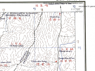 Reduced fragment of topographic map en--ams--250k--nh50-10--(1956)--N030-00_E115-30--N029-00_E117-00