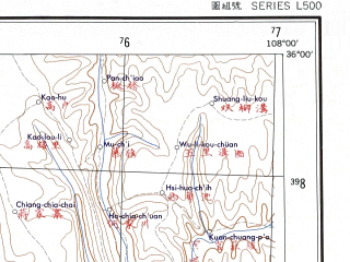Reduced fragment of topographic map en--ams--250k--ni48-04--(1956)--N036-00_E106-30--N035-00_E108-00; towns and cities Luan-chung-tzu, Hesheng