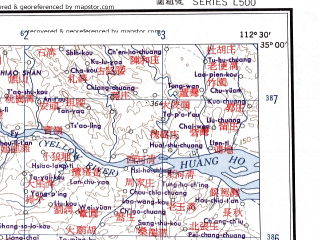 Reduced fragment of topographic map en--ams--250k--ni49-07--(1956)--N035-00_E111-00--N034-00_E112-30; towns and cities Pengpozhen