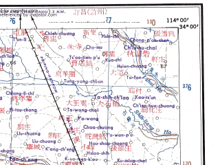 Reduced fragment of topographic map en--ams--250k--ni49-12--(1956)--N034-00_E112-30--N033-00_E114-00 in area of Sha He; towns and cities Pei-tzu-chieh, Ye Xian