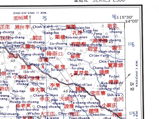 Reduced fragment of topographic map en--ams--250k--ni50-09--(1956)--N034-00_E114-00--N033-00_E115-30; towns and cities Anping, Zhidian