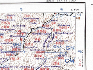 Reduced fragment of topographic map en--ams--250k--nj49-12--(1956)--N038-00_E112-30--N037-00_E114-00; towns and cities Taiyuan
