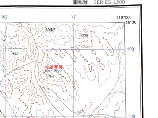 Reduced fragment of topographic map en--ams--250k--nl50-08--(1956)--N046-00_E116-00--N045-00_E118-00; towns and cities Yu-sung-ko-erh