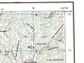 Reduced fragment of topographic map en--ams--250k--nm50-02--(1956)--N052-00_E116-00--N051-00_E118-00; towns and cities Baley, Shilka, Nerchinsk, Kalanguy, Kholbon