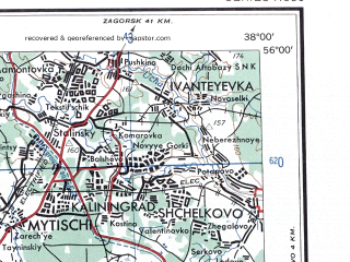 Reduced fragment of topographic map en--ams--250k--nn37-01--(1956)--N056-00_E036-00--N055-00_E038-00; towns and cities Moscow, Podol'sk, Shchelkovo, Zelenograd, Mytishchi