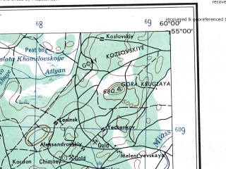 Reduced fragment of topographic map en--ams--250k--nn40-06--(1956)--N055-00_E058-00--N054-00_E060-00; towns and cities Bakal, Katav-ivanovsk, Uchaly, Tirlyanskiy, Yuryuzan'