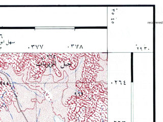 Reduced fragment of topographic map he--rjgc--050k--29-35-g--(1993)--N029-30_E035-30--N029-15_E035-45
