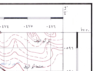Reduced fragment of topographic map he--rjgc--050k--32-36-g--(1993)--N032-30_E036-30--N032-15_E036-45; towns and cities Salkhad