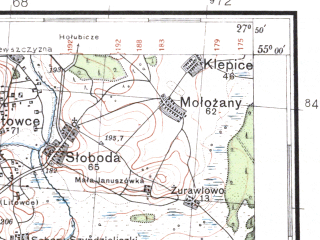 Reduced fragment of topographic map pl--wig--100k--P29S45--(1932)--N055-00_E027-20--N054-45_E027-50; towns and cities Dokshitsy, Paraf'yanovo, Volkolata