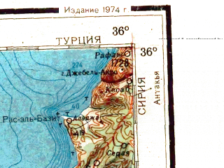 Reduced fragment of topographic map ru--gs--001m--i36--(1974)--N036-00_E030-00--N032-00_E036-00 in area of Cyprus, Kinneret; towns and cities Beirut, Tel Aviv-yafo, Latakia, Tartus, Baniyas