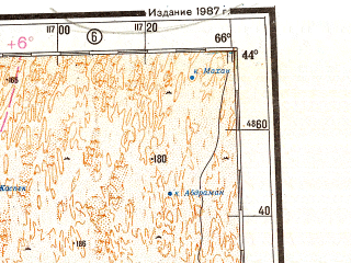 Reduced fragment of topographic map ru--gs--001m--k41--N044-00_E060-00--N040-00_E066-00; towns and cities Urgench, Navoi, Biruni, Khiva, Turtkul'