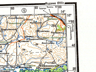 Reduced fragment of topographic map ru--gs--001m--m39--N052-00_E048-00--N048-00_E054-00 in area of Oral, Calkar K-l, K-l Aralsor; towns and cities Ural'sk, Yershov, Novouzensk, Aksay, Aksu