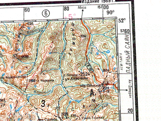Reduced fragment of topographic map ru--gs--001m--m45--N052-00_E084-00--N048-00_E090-00 in area of K-l Markakol, Ozero Teleckoje; towns and cities Gorno-altaysk, Altayskiy, Kosh-agach, Ust'-kan, Ust'-koksa