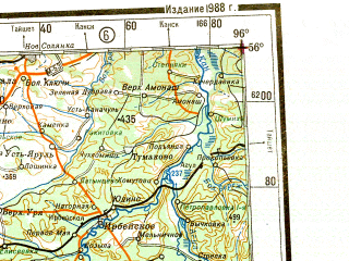 Reduced fragment of topographic map ru--gs--001m--n46--N056-00_E090-00--N052-00_E096-00 in area of Krasnojarskoje Vodohranilisce, Tuba, Enisej; towns and cities Abakan, Chernogorsk, Minusinsk, Divnogorsk, Zaozernyy