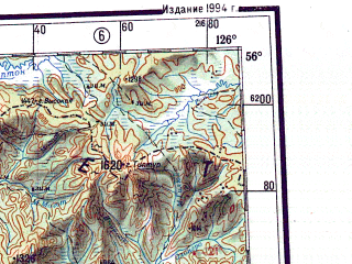 Reduced fragment of topographic map ru--gs--001m--n51--N056-00_E120-00--N052-00_E126-00 in area of Argun; towns and cities Tynda, Skovorodino, Magdagachi, Amazar, Urusha