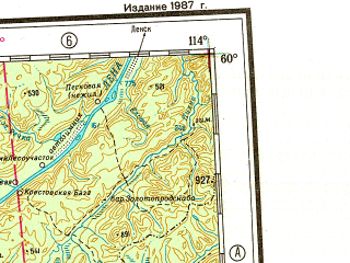 Reduced fragment of topographic map ru--gs--001m--o49--N060-00_E108-00--N056-00_E114-00 in area of Cuja; towns and cities Kirensk, Vitimskiy, Peleduy, Gorno-chuyskiy, Nepa