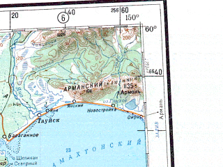 Reduced fragment of topographic map ru--gs--001m--o55--N060-00_E144-00--N056-00_E150-00 in area of Kava, Tauj; towns and cities Inya, Staryy Kheydzhan, Tauysk