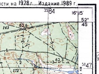 Reduced fragment of topographic map ru--gs--025k--n33-117-3-4--(1989)--N052-45_E016-07-30--N052-40_E016-15-00