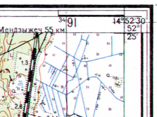 Reduced fragment of topographic map ru--gs--025k--n33-126-4-3--(1956)--N052-25_E014-45-00--N052-20_E014-52-30; towns and cities Rzepin
